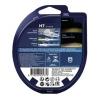 Auto sijalice PHILIPS H7 12V 55W PX26d - RacingVision GT200 - 12972RGTS2